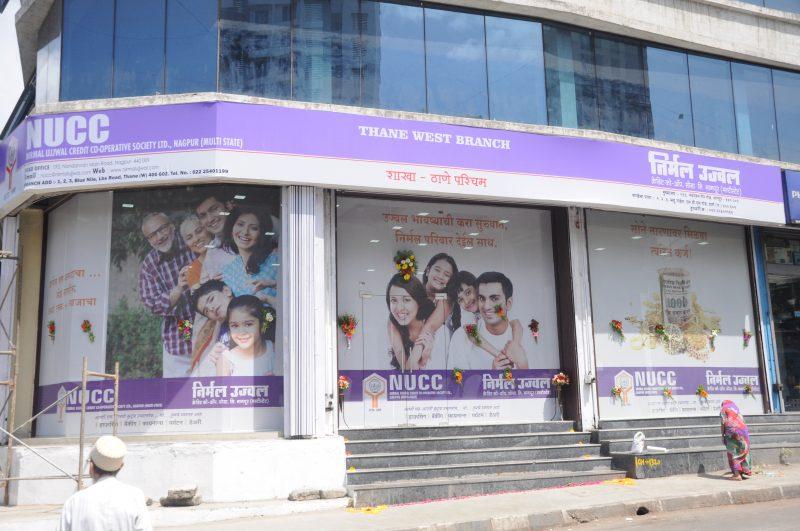 Nirmal Ujjwal Credit Co-Operative Society Ltd